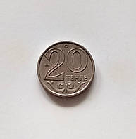 20 тенге Казахстан 2010 р., фото 1