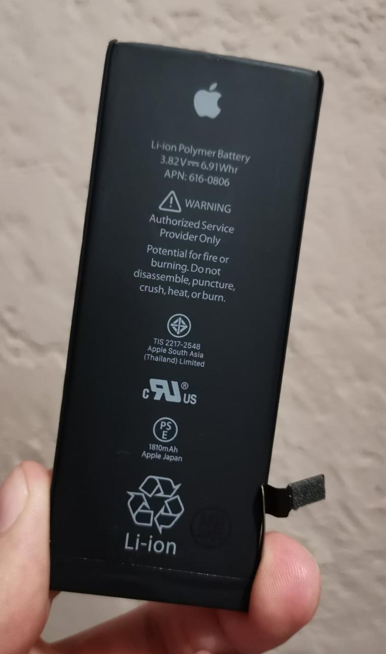 Акумулятор для iPhone 6, 1810mAh, Original PRC