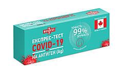 Тест Best Test на антиген до коронавирусной інфекції COVID-19 (Коробка)