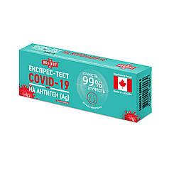 Тест на антиген COVID-19 Best Test A03-50-422 (касета) Назальний
