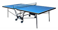 Теннисный стол Gk-6 + Набор ракеток в подарок