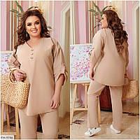 Модный костюм блуза с брюками р-ры 48- 66 арт 3432
