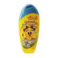 Шампунь дитячий Ясное солнышко для чувствительной кожи 200 мл