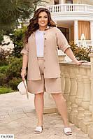 Костюм тройка со стильной рубашкой, шортами и футболкой р-ры 48-66 арт. 3444