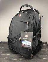 Універсальний Рюкзак SwissGear Men Bag, фото 3