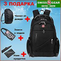 Швейцарский рюкзак WENGER SwissGear 8810 black с замком, нож-кредитка, дождевик, USB, разъёмом под наушники