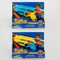 Пистолет с мягкими патронами синий SKL11-297509