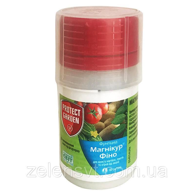 """Фунгіцид """"Магникур Фіно"""" для капусти, картоплі і огірків (""""Інфініто""""), 500 мл, від Bayer (оригінал)"""