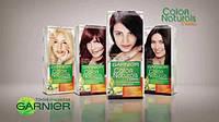 Garnier Cоlor Naturals