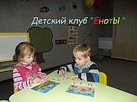 Дошкольная подготовка групповые/индивидуальные занятия