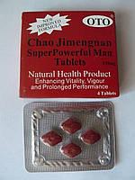"""Эффективный натуральный препарат для повышения мужской потенции -""""Chao Jimengnan Super Powerful man""""( 4 таб.)."""