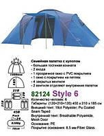 Палатка туристическая ATHINA 6 (6 мест)
