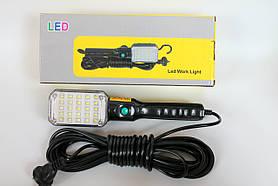 Подвесной фонарик с магнитом LED-4424
