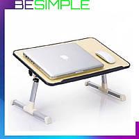 Столик для ноутбука ELaptop Desk A8 / Стол для ноутбука