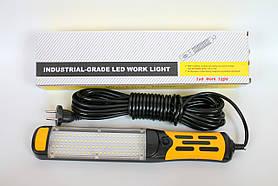 Переносной фонарь LED-4783 подвесной с магнитом фонарик переноска