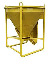 Бункер бадья для бетона Скиф  1 куб Б-1