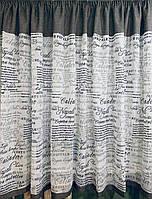 Тюль лен газета серый