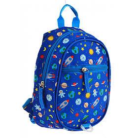 "Рюкзак дитячий 1 Вересня K-31 ""Space Adventure"""