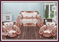 Набор покрывало на диван гобеленовое Sagol St - 105