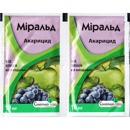 "Акарицид для яблони, сои, винограда ""Миральд"" (10 мл) от ""Семейный Сад"", фото 2"
