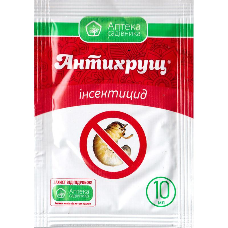 "Инсектицид ""Антихрущ"" для уничтожения личинок майского жука, 10 мл, от Ukravit (оригинал)"