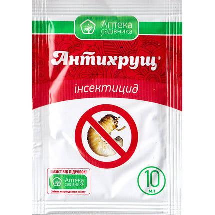 "Инсектицид ""Антихрущ"" для уничтожения личинок майского жука, 10 мл, от Ukravit (оригинал), фото 2"