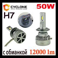 Мощные светодиодные Led лампы h7 can buss 50W 12000lm Cyclone type 37