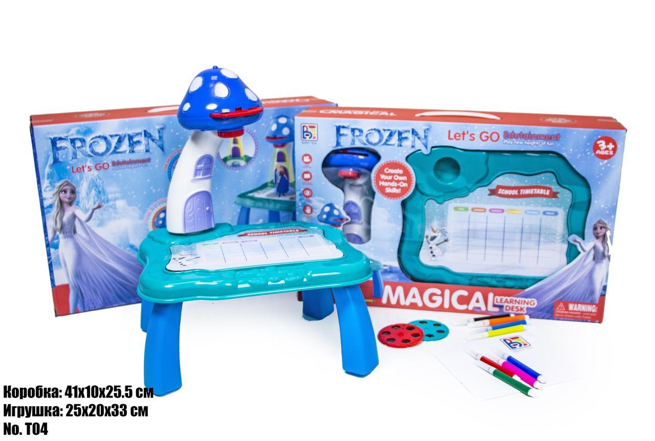 Детский столик-проектор для рисования со светодиодной подсветкой T04 Frozen Холодное Сердце