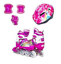 + ПОДАРОК Комплект детских роликов Бело-Розового цвета с защитой и шлемом Scale Sport. Размеры 29-33, 34-38