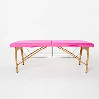 Масажний стіл(Кушетка) три секції.