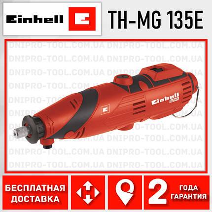Гравер Einhell TH-MG 135 E, фото 2