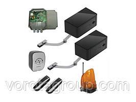 Комплект рычажного привода ARM-320 PRO (DoorHan)