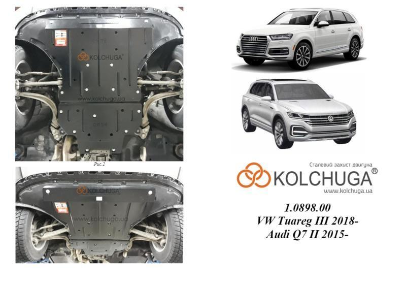 Захист двигуна Audi Q7 2 - 2015- - 3,0 TDi EU, 2,0 TFSi, 3,0 TFSi USA - двигун, стартер - Сталь + Фарба