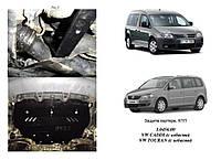 Захист двигуна Volkswagen Touran WeBasto - 2003-2010 - 1,6 D, 1,9 D, 2,0 TDI електропідсилювач - двигун,, фото 1