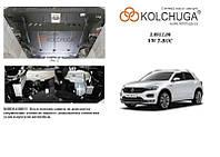 Защита двигателя Volkswagen T-ROC - 2017- - 1,0TSi, 1,5TSi - двигатель, КПП, радиатор - Сталь + Краска