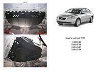 Защита двигателя Volvo V50 - 2004- - 1.6, 1.8, 2.0, 2.4, 2.5, 1.6D, 2.0, 2.4D - двигатель, КПП, радиатор -