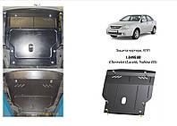 Захист двигуна Chevrolet Lacetti (Nubira) - 2002 - все - двигун, КПП, радіатор - Сталь + Фарба, фото 1