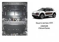 Захист двигуна Citroen C3 2 - 2016- - 1.2 i PureTech - двигун, КПП, радіатор - Сталь + Фарба