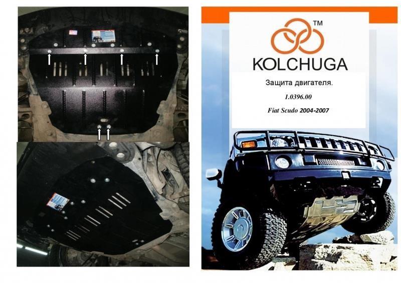 Защита двигателя Fiat Ulysse 1 - 1994-2002 - 2.0 HDI - двигатель, КПП, радиатор - Сталь + Краска