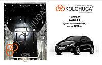 Захист двигуна Mazda 2 (3-тє покоління) - 2014- - 1,5 - двигун, КПП, радіатор - Сталь + Фарба, фото 1
