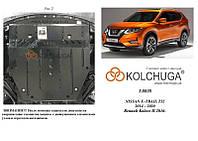 Защита двигателя Renault Koleos 2 - 2016- - все - двигатель, КПП, радиатор - Сталь + Краска