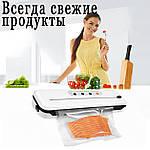Вакууматор пакувальник їжі з пакетами Wi-simple 6611 з вбудованим ножем. Новинка вакуумний пакувальник для дому, фото 3