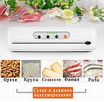 Вакууматор пакувальник їжі з пакетами Wi-simple 6611 з вбудованим ножем. Новинка вакуумний пакувальник для дому, фото 4