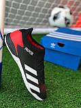 Футзалки  Adidas PREDATOR MUTATOR 20.3 футзалки адидас  футбольная обувь, фото 4