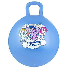 М'яч-стрибун дитячий з ручкою Spokey My Little Pony 45см 927216, дитячий фітбол, гімнастичний м'яч для фітнесу