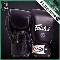 Распродажа! Боксерские перчатки профессиональные FAIRTEX на липучке Натуральная кожаСиний (BGV1) 18 oz