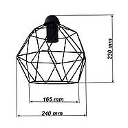 Подвесной светильник на 1-лампу ANTHILL/SP E27 чёрный, фото 3