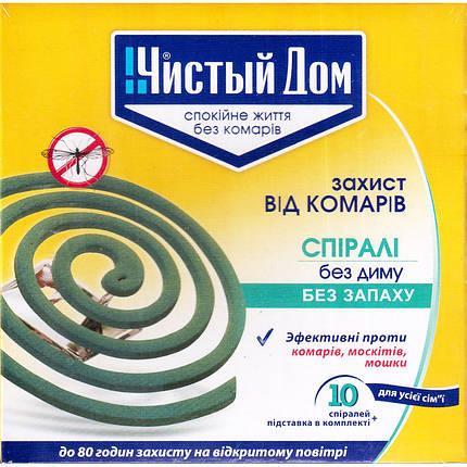 """Спирали от комаров """"Чистый Дом"""" (10 шт., с подставкой), фото 2"""