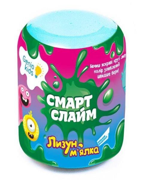 Іграшка Genio Kids-Art Лизун-м'ялкою зелений (SLI03-2)