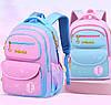 Шкільний рюкзак для дівчинки ортопедичний градієнт, фото 4